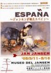 ESPANA展 ~ジャンセンが視たスペイン~