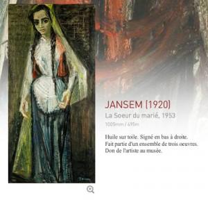 アルメニア美術館 in パリ?