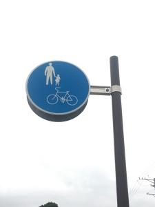 自転車でも!